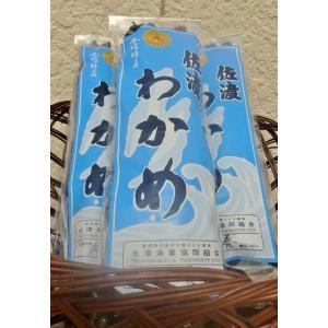 佐渡わかめ  乾燥 養殖 100g 平成30年度産|sadonosake-ito
