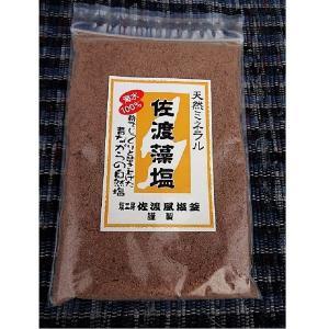 佐渡の藻塩 200g|sadonosake-ito