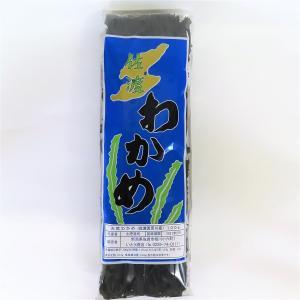 佐渡わかめ  乾燥 天然 100g 佐渡真更川産|sadonosake-ito