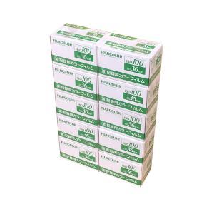 製品用途:デーライト用/一般撮影用微粒子 ISO感度:ISO100