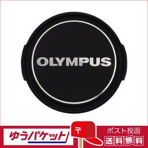 【ネコポス便配送商品】オリンパス(OLYMPUS )  レンズキャップ LC-37B|サエダオンラインショップ