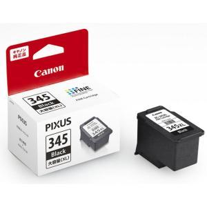 キヤノン(Canon) 純正インクカートリッジ  BC-345XL ブラック (大容量)