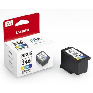 キヤノン(Canon) 純正インクカートリッジ  BC-346XL 3色カラー (大容量)