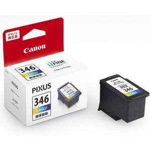 キヤノン(Canon) 純正インクカートリッジ  BC-346 3色カラー