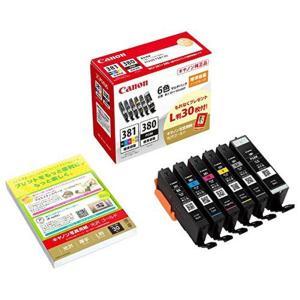 【ネコポス便配送商品】キヤノン(Canon) 純正インクカートリッジ  BCI-381+380/6MP 6色パック|saedaonline