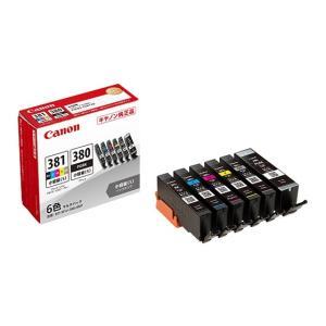 【ネコポス便配送商品】キヤノン(Canon) 純正インクカートリッジ  BCI381S+380S/6MP 6色パック(小容量)|saedaonline