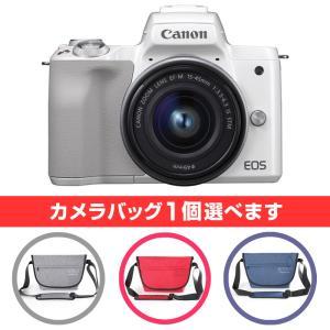 キヤノン(Canon) ミラーレス一眼 EOS Kiss M...