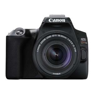 【選べるカメラバッグ】キヤノン(Canon) EOS Kiss X10 EF-S18-55 IS S...