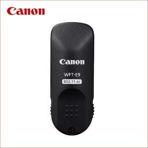 キヤノン(Canon) ワイヤレスファイルトランスミッター WFT-E9B|saedaonline