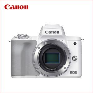キヤノン(Canon) ミラーレス一眼 EOS Kiss M2 ボディ ホワイト