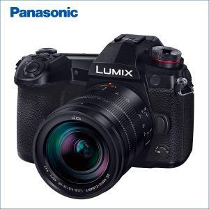パナソニック(Panasonic) LUMIX(ルミックス) G9 PRO レンズキット  DC-G...