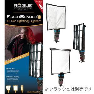 ROGUE(ローグ) FlashBender2(フラッシュベンダー2) XL Pro