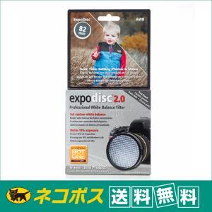 【ネコポス便配送 送料無料】プロフェッショナルホワイトバランスフィルター 82mm ExpoDisc2.0 (エクスポディスク2.0)|saedaonline