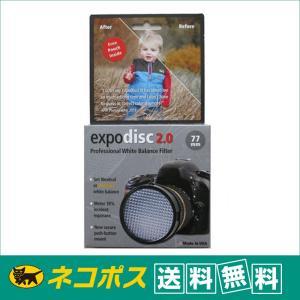 【ネコポス便配送 送料無料】プロフェッショナルホワイトバランスフィルター 77mm ExpoDisc2.0 (エクスポディスク2.0)|saedaonline