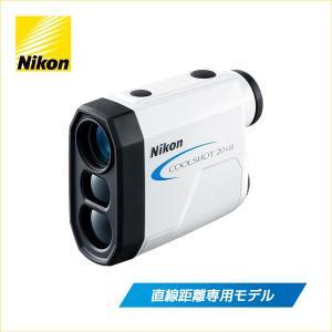 ニコン(Nikon) ゴルフ用レーザー距離計 クールショット20 GII  COOLSHOT 20 ...