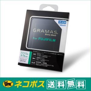 【ネコポス便配送・送料無料】GRAMAS(グラマス) 液晶保護ガラス Extra Glass DCG...