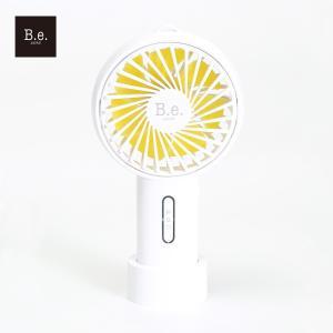 B.e. F20 ホワイト USB充電式扇風機 ハンディファン|saedaonline