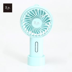 B.e. F20 ライトブルー USB充電式扇風機 ハンディファン|saedaonline