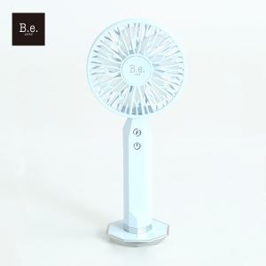 B.e. ML-S10 ライトブルー USB充電式扇風機 ハンディファン|saedaonline