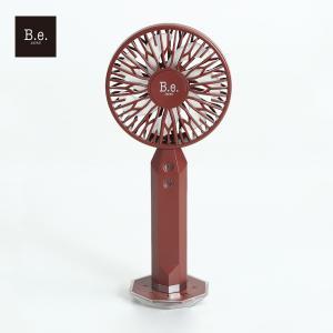 B.e. ML-S10 ワインレッド USB充電式扇風機 ハンディファン|saedaonline
