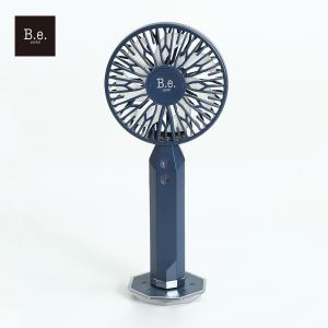 B.e. ML-S10 ネイビー USB充電式扇風機 ハンディファン|saedaonline