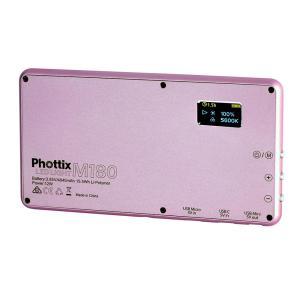 株式会社SAEDA はPhottix製品の正規販売代理店です  Phottix M180 LEDライ...