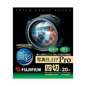 フジフイルム (FUJIFILM) WP4G2...の関連商品9
