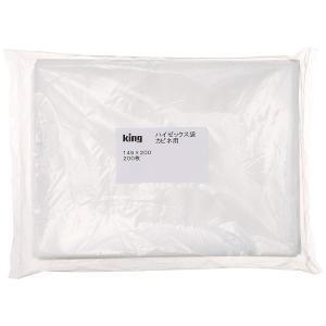 【ネコポス便配送商品】プリント整理袋 King ハイゼックス袋 キャビネ・2Lサイズ用 200枚入(乳白色)|saedaonline