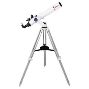 ビクセン(Vixen) 天体望遠鏡 ポルタII A80Mf saedaonline
