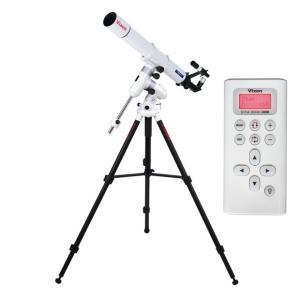 ビクセン(Vixen) 天体望遠鏡 赤道義セット AP-A80Mf・SM (コントローラー スターブックワン付き)【納期約1.5ヶ月】 saedaonline