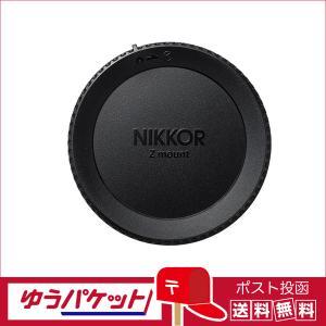 【ネコポス便配送商品】ニコン(Nikon) レンズ裏ぶた LF-N1 ニコン Zマウント用