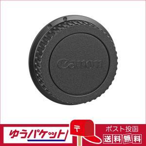 【ネコポス便配送商品】キヤノン(Canon)  レンズダストキャップ E|サエダオンラインショップ