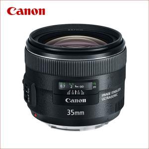 キヤノン(Canon) EF35mm F2 IS USM