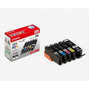 【DM便配送対応商品 パッケージから出して発送します】 キヤノン(Canon) 純正カートリッジ BCI-351XL(BK・C・M・Y)+350XL 5MP