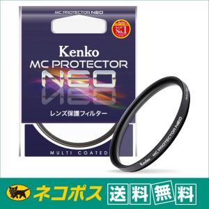 【ネコポス便配送商品】ケンコー 49mm レンズ保護フィルター 49S MC プロテクター NEO|サエダオンラインショップ