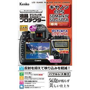 【ネコポス便配送・送料無料】ケンコー 液晶プロテクター キヤノンEOS 5D Mark IV / 5...