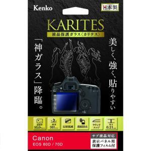 対応機種:キヤノンEOS 80D / 70D サイズ:67.2×45.8mm ※表示パネル用フィルム...