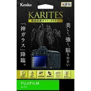 対応機種:富士フイルム X-T2 サイズ:76.8×50.0mm 内容:製品本体、クリーニングペーパ...