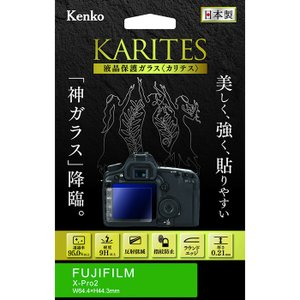 対応機種:富士フイルム X-Pro2  サイズ:W64.4×H44.3mm  内容:製品本体、クリー...