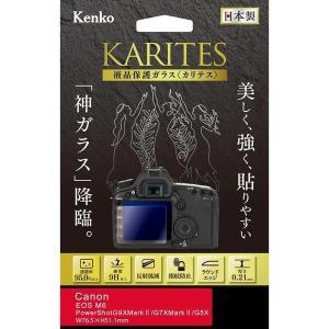 【ネコポス便配送・送料無料】ケンコー 液晶保護ガラス KARITES キヤノンEOSM6/Power...