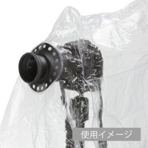 エツミ カメラレインジャケットII J (ジャンボ) E-6732|saedaonline