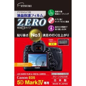 【ネコポス便配送・送料無料】エツミ 液晶ガードフィルムZERO キヤノン EOS5D Mark4専用...