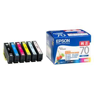 【ネコポス便配送商品】エプソン(EPSON) 純正インクカートリッジ IC6CL70 6色セット(目印:さくらんぼ)|saedaonline