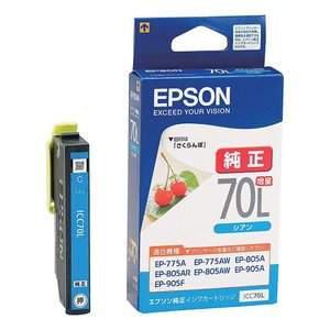 エプソン(EPSON) 純正インクカートリッジ...の関連商品3