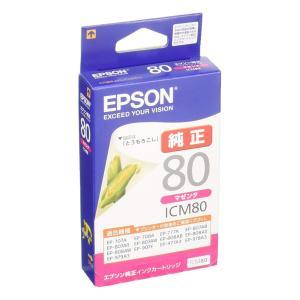 【ネコポス便配送商品】エプソン(EPSON) 純正インクカートリッジ ICM80 マゼンタ(目印:とうもろこし)|saedaonline
