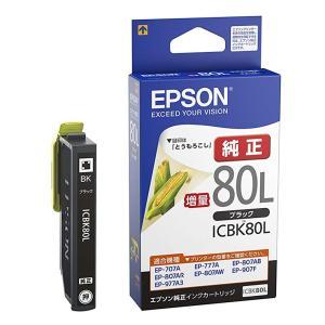 【ネコポス便配送商品】エプソン(EPSON) 純正インクカートリッジ ICBK80L ブラック 増量(目印:とうもろこし)|saedaonline