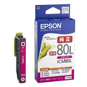 【ネコポス便配送商品】エプソン(EPSON) 純正インクカートリッジ ICM80L マゼンタ 増量(目印:とうもろこし)|saedaonline