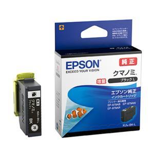 【ネコポス便配送商品】エプソン(EPSON) 純正インクカートリッジ KUI-BK-L 増量 ブラック(目印:クマノミ)|saedaonline