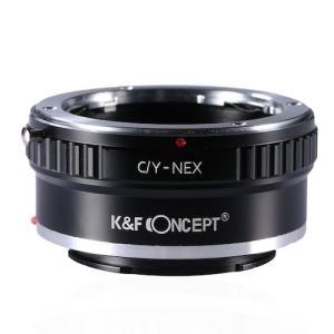 対応レンズマウント:ヤシカ・コンタックスマウント 対応カメラマウント:Sony NEX-3, NEX...