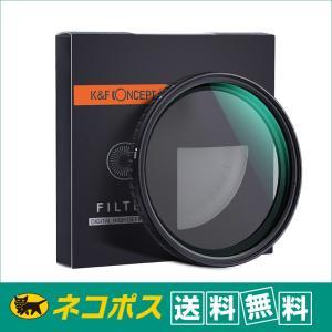 【ネコポス便配送・送料無料】K&F Concept NANO-X バリアブル(可変式 ND2-ND32)NDフィルター 77mm KF-77NDX2-32(Xムラ制御タイプ)|サエダオンラインショップ